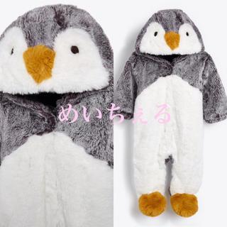 ネクスト(NEXT)の【新品】next モノクローム ペンギン柄ベビースーツ(ベビー)(ジャケット/コート)