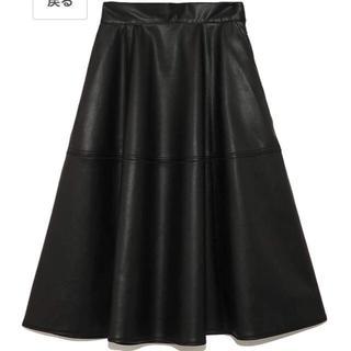 フレイアイディー(FRAY I.D)のとも様専用 セルフォード レザースカート(ロングスカート)