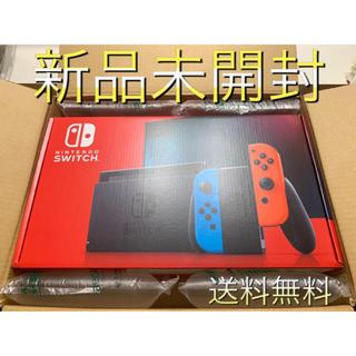 Nintendo Switch - 【大人気】任天堂スイッチ✖︎7台