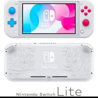 任天堂 - Nintendo Switch Lite ザシアン・ザマゼンタ 新品未開封