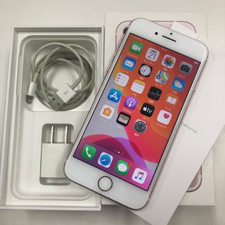 Apple - ☆中古☆au iPhone7 128GB ローズゴールド☆本体