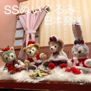 上海ディズニー クリスマスシリーズ SSぬいぐるみ