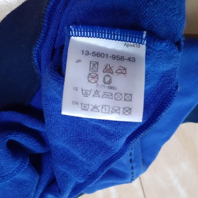mikihouse(ミキハウス)のうーにゃん様専用!トレーナー&familiarカーディガンsize80 キッズ/ベビー/マタニティのベビー服(~85cm)(トレーナー)の商品写真