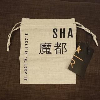 スターバックスコーヒー(Starbucks Coffee)のスターバックス リザーブ ロースタリー 上海限定 巾着袋(その他)