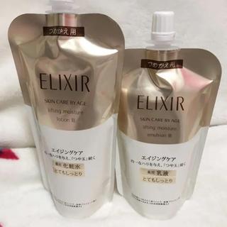 ELIXIR - エリクシールシュペリエルリフトモイストローション&エマルジョン