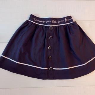Ank Rouge - Ank Rouge ウエスト刺繍スカート