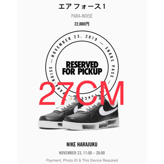 NIKE - 【27cm】Nike Air Force 1 Para Noise