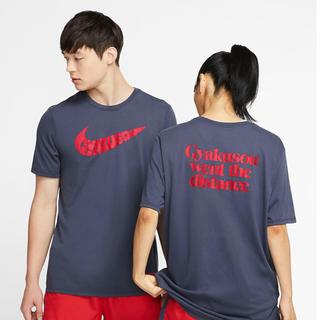 アンダーカバー(UNDERCOVER)のgyakusou Tシャツ サイズL  undercover Nike (ウェア)