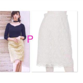 リランドチュール(Rirandture)のリランドチュール♡ スカート(ひざ丈スカート)