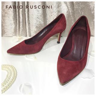 ファビオルスコーニ(FABIO RUSCONI)の【FABIO RUSCONI】22.0-22.5cm レディース ヒール 革靴(ハイヒール/パンプス)