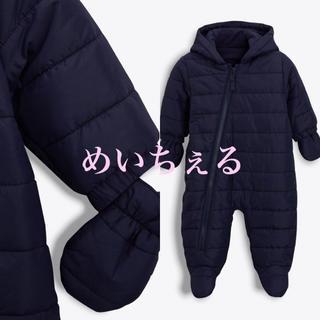 ネクスト(NEXT)の【新品】next ネイビー ベビースーツ(ベビー)(ジャケット/コート)