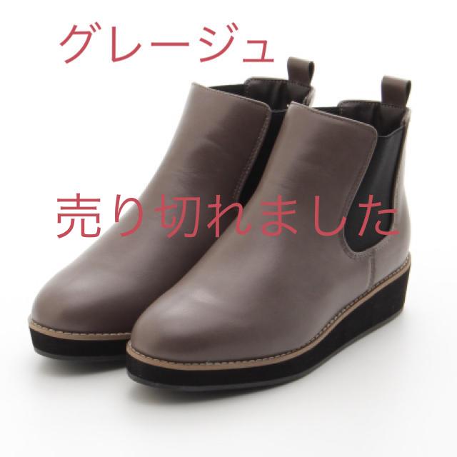 nano・universe(ナノユニバース)の新品♡ナノユニバース ブーツ ダークブラウンorグレージュ 大幅お値下げ‼️ レディースの靴/シューズ(ブーツ)の商品写真