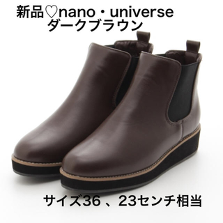 nano・universe - 新品♡ナノユニバース ブーツ ダークブラウンorグレージュ 大幅お値下げ‼️