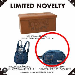 RODEO CROWNS WIDE BOWL - 松戸 店舗限定 ノベルティ デニムクラウンポケットポーチ
