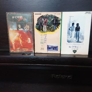 ポニー(PONY)のかぐや姫・風・伊勢正三アルバムカセットテープ3点(ポップス/ロック(邦楽))