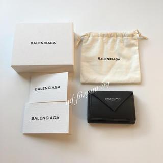 Balenciaga - BALENCIAGA ペーパー ミニウォレット