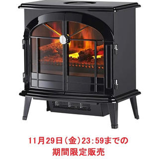 【送料無料】Dimplex 電気暖炉 Burgate BRG12J(電気ヒーター)