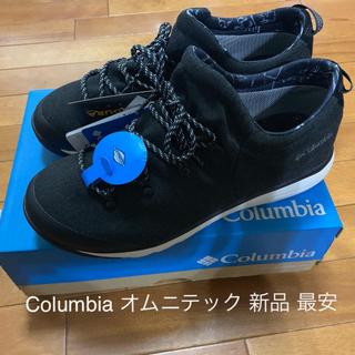 コロンビア(Columbia)の新品 コロンビア 919 Lo II Omni-Tech Size 29cm(スニーカー)