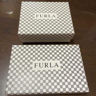 フルラ(Furla)のFURLA 箱2つ(ショップ袋)