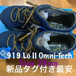 コロンビア(Columbia)の新品 最安コロンビア 919 Lo II Omni-Tech Size 28cm(スニーカー)