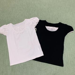 キャサリンコテージ(Catherine Cottage)のCatherine Cottage Tシャツセット(Tシャツ/カットソー)