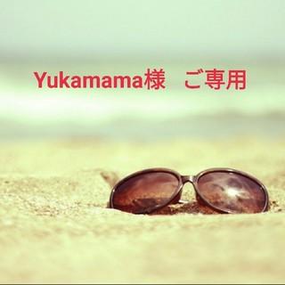 【Yukamama様 ご専用】ビス リング  石ありイエロー  14号