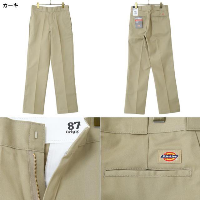 Dickies(ディッキーズ)のdickies  874 メンズのパンツ(ワークパンツ/カーゴパンツ)の商品写真