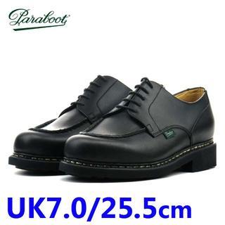 パラブーツ(Paraboot)のパラブーツ シャンボード ブラック 黒 710709 UK7.0 25.5cm(ブーツ)