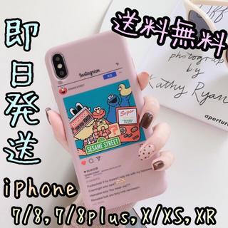 セサミストリート セサミ インスタ風 iphoneケース iphone