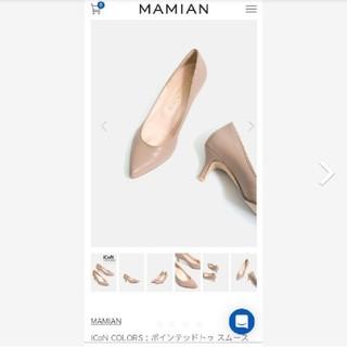 MAMIAN - マミアン パンプス