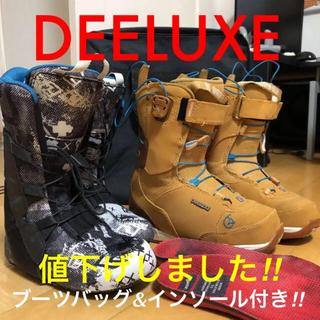 ディーラックス(DEELUXE)の【DEELUXE】スノーボードブーツ ブーツバッグ&インソール付き(ブーツ)