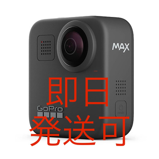 GoPro - <新品未開封> Go Pro MAX