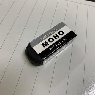 トンボ鉛筆 - MONO