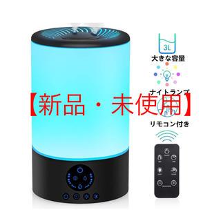 加湿器 7色LEDライト リモコン付