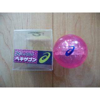 アシックス(asics)のX-LABO ヘキサゴン ピンク パークゴルフボール asics アシックス(その他)