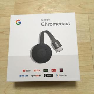 クロムキャスト2 Google Chromecast(映像用ケーブル)