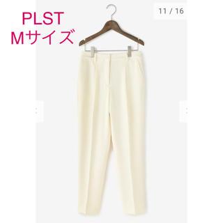 PLST - 未使用*雑誌掲載 完売✴︎PLST ポリエステル2WAYストレッチタックパンツ