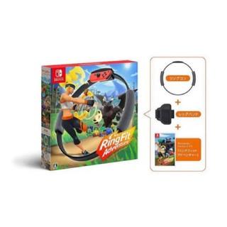 Nintendo Switch - リングフィット アドベンチャー