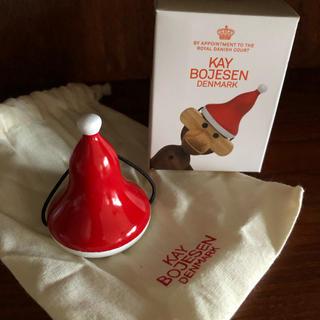 カイボイスン(Kay Bojesen)のカイボイスン サンタキャップ(その他)