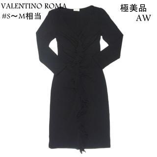 ヴァレンティノ(VALENTINO)のヴァレンティノ ローマ 極美品 #S~M相当 秋冬 膝丈 ワンピース ドレス(ひざ丈ワンピース)