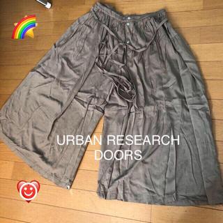 DOORS / URBAN RESEARCH - ☑️URBAN RESEARCH DOORS ガウチョパンツ 腰紐付