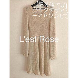 L'EST ROSE - レストローズ バックデザイン モヘア ニットワンピース フレアワンピース