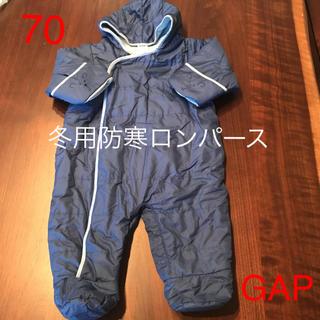 ギャップ(GAP)のベビーギャップ 紺 ジャンプスーツ  70(ジャケット/コート)
