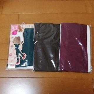 しまむら - 【新品・未開封】カラータイツ 3点セット