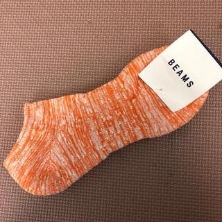 BEAMS - 新品 BEAMS メンズ 靴下 オレンジ