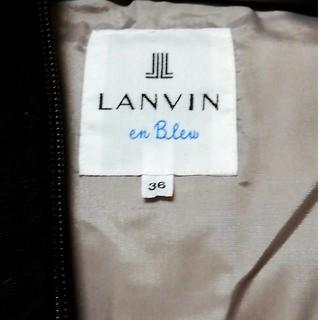ランバンオンブルー(LANVIN en Bleu)のランバンオンブルー★グレースコンチネンタル(ダウンコート)