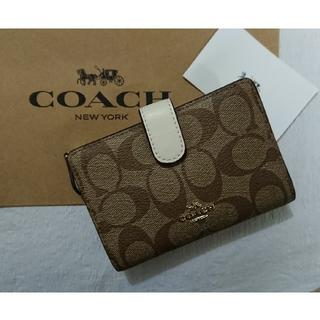 COACH - ベイマックス様専用です❗コーチ二つ折り財布  カーキ×チョーク