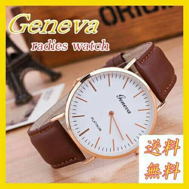 ブラウン 腕時計 メンズ ブランド調 レディースウォッチの通販