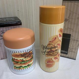 ベーカリー☆保温保冷フードジャー&保温保冷ステンレスマグボトル