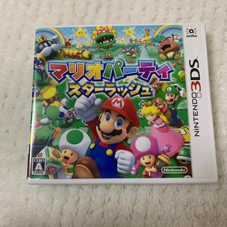 ニンテンドー3DS - 3DSソフト マリオパーティースターラッシュ